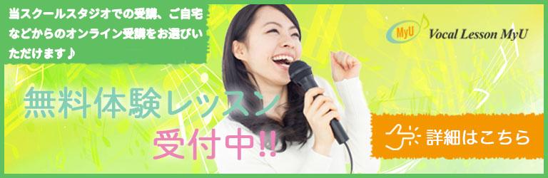 今なら入会金¥10,000