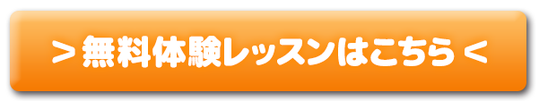 muryoutaiken_button