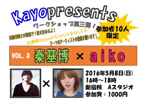 kayokayo_