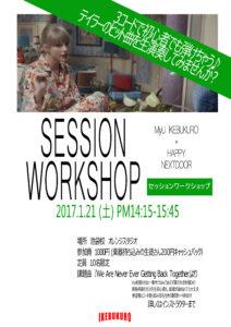 session-1