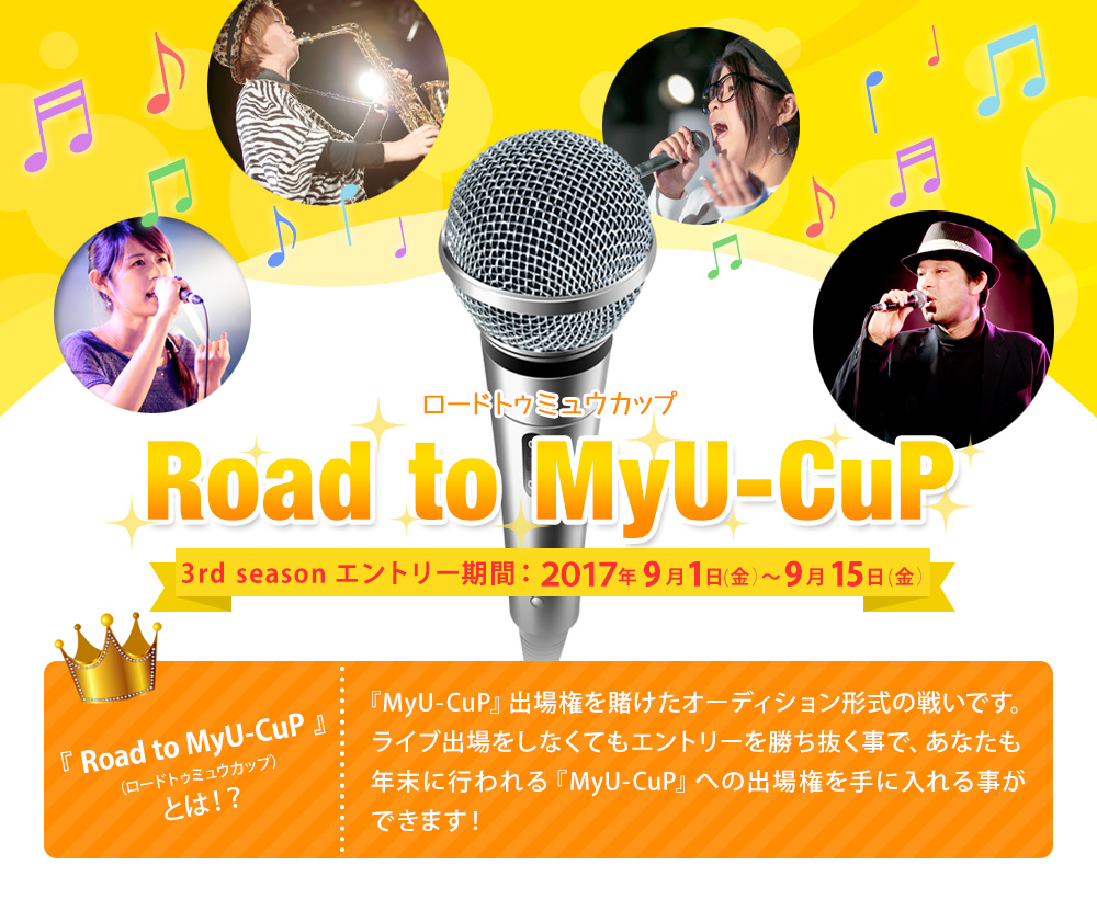 Road to MyU-CuP