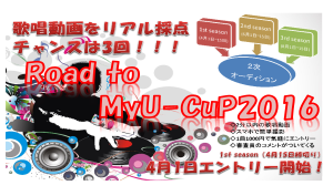 Road to MyU-CuP POP